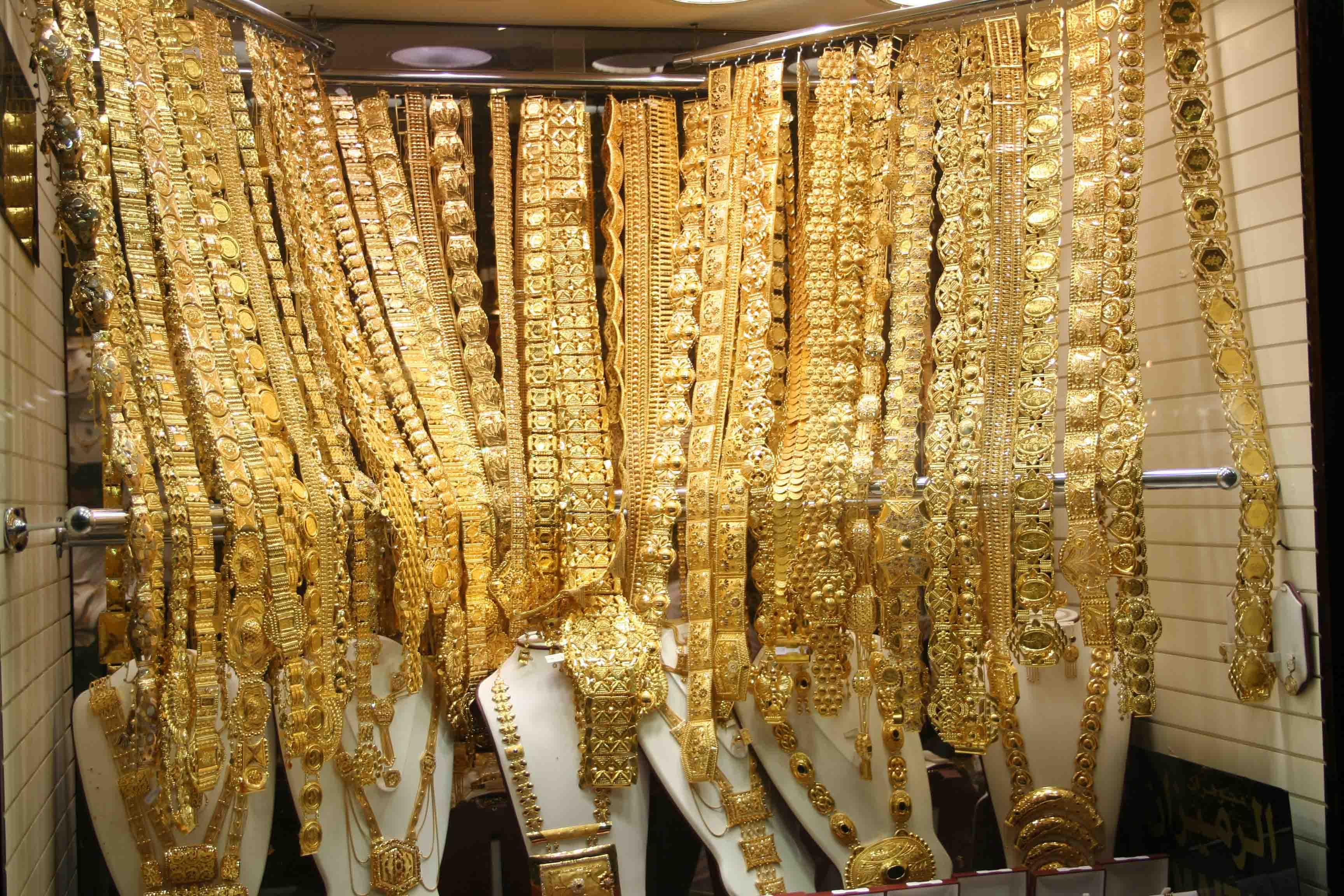 Online gold shopping